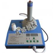 JBYF-500B型电磁感应封口机