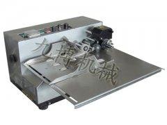 加宽型固体墨轮打码机