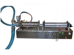 卧式气动大剂量液体灌装机